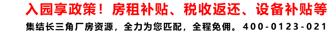 上海厂房仓库网